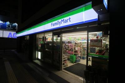 「ファミリーマート武蔵小杉西店」
