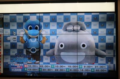 川崎フロンターレの情報発信