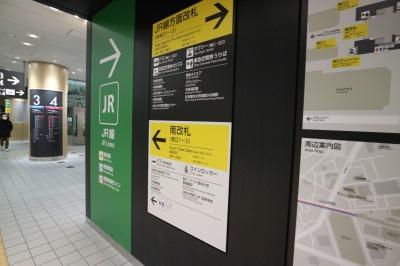 駅構内のサイン