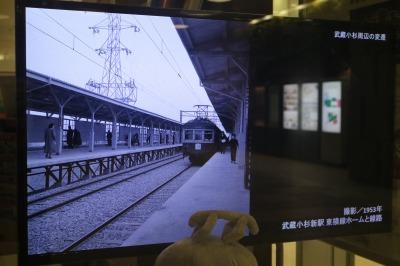 1953年 武蔵小杉新駅 東横線ホームと線路
