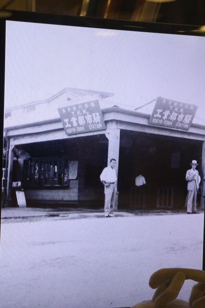 1939年 東横線工業都市駅