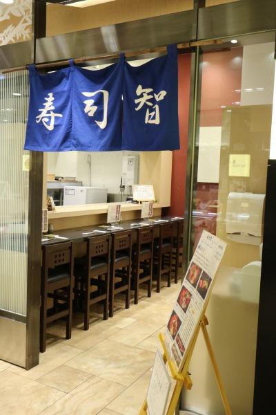 「寿司智」のイートインスペース