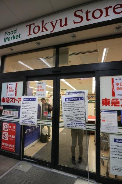 閉店後、扉が閉まった武蔵小杉東急ストア