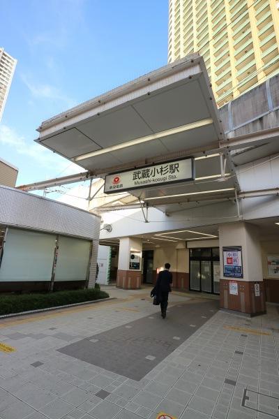 東急武蔵小杉駅南口のステーションマーケット