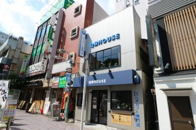 QBハウス武蔵小杉駅前店