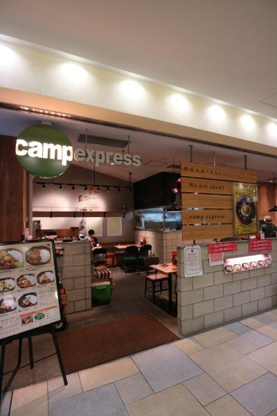 武蔵小杉東急スクエアで閉店する「Camp Express」
