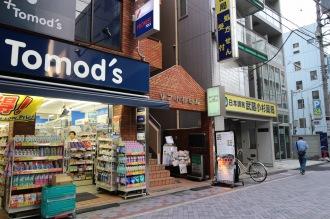トモズ、日本薬局、トモズ調剤部門の並び