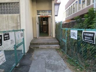 臨時窓口の入口