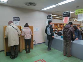 中原図書館の臨時窓口
