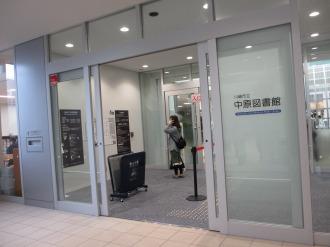 新しい中原図書館の入口