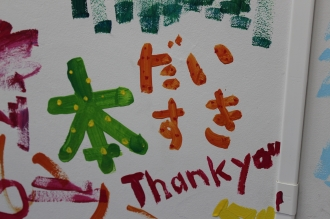 「本だいすき Thank you」