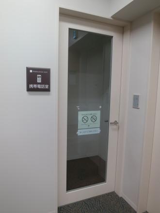 6階携帯電話室