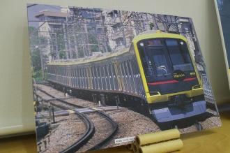 東急東横線のパネル