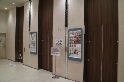 西街区ビルのエレベーター