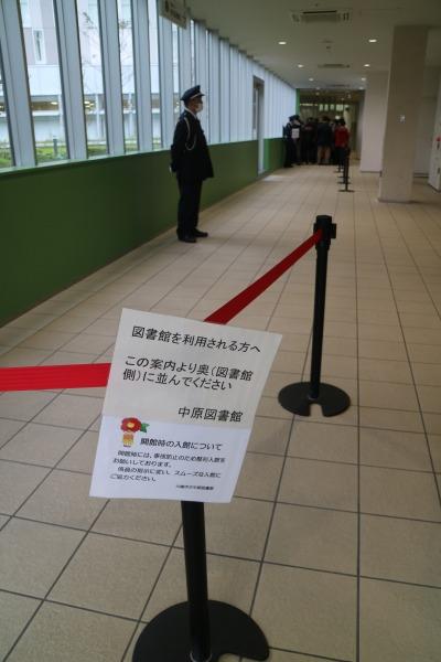 中原図書館前の待機スペース