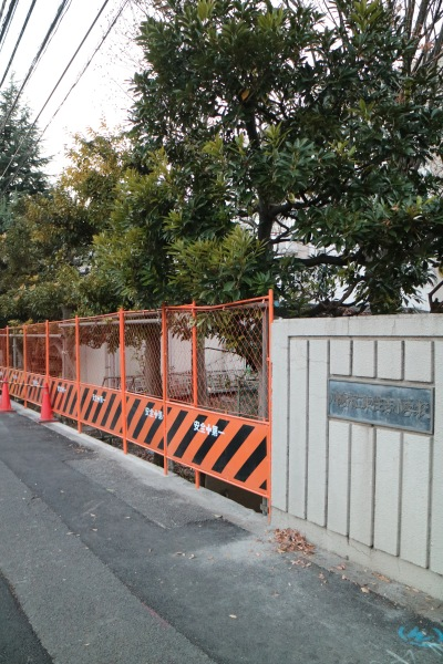代替のフェンス