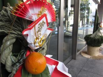 武蔵小杉タワープレイスの門松
