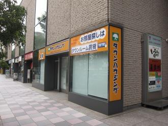 1階路面にオープン予定の「タウンハウジング武蔵小杉店」