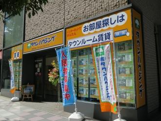 「タウンハウジング武蔵小杉店」