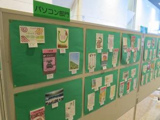 手作り年賀状の展示