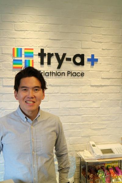 元トライアスロン日本代表選手の松山アヤトさん