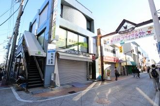 鈴木水産ビル