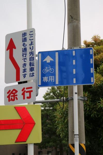 中原平和公園前では、歩道の利用も可能