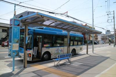 等々力緑地前のバス停