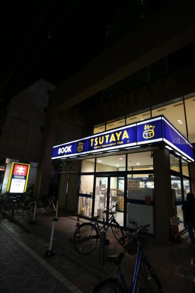 「TSUTAYA小杉店」、最後の看板照明