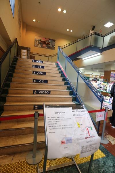 先行して休業していたレンタルビデオ「TSUTAYA小杉店」