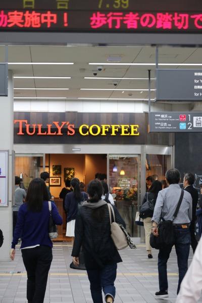 タリーズコーヒー新丸子店