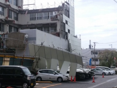台風15号での工事用防護壁崩落