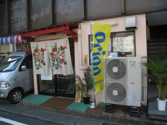 沖縄料理 うちなー