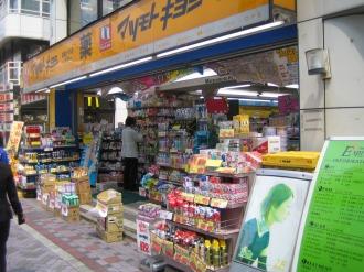 マツモトキヨシ武蔵小杉店
