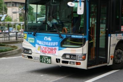 川崎市バス前面での告知