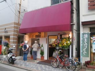 サライ通り商店街の「炭火焼鳥わいわい 武蔵小杉店」
