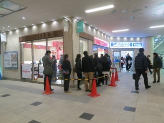 武蔵小杉東急スクエア「コージーコーナー」の行列