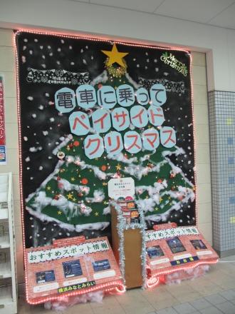 東急武蔵小杉駅のクリスマスツリー