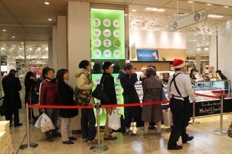 武蔵小杉東急スクエア「ブールミッシュ」の行列