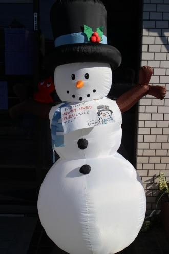 「ハックルベリー」の雪だるま