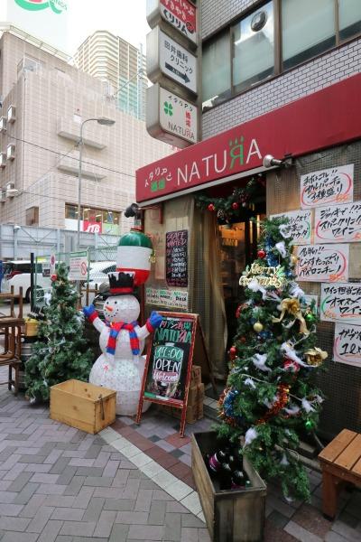 ナチュラ武蔵小杉店のクリスマスツリーと雪だるま