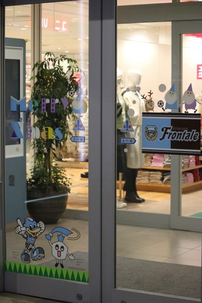 館内出入口の川崎フロンターレデザイン