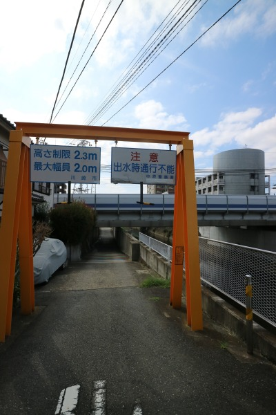 通行上の警告(横浜市側)