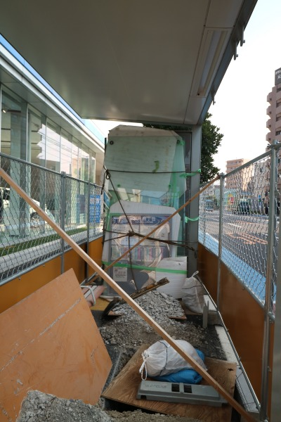 補修工事中の「木月四丁目」バス停