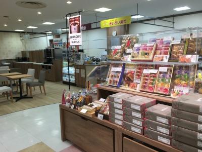 同「銘菓売場」と「セブンカフェ」