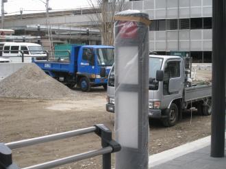 3番のバス停