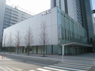 NEC玉川ルネッサンスシティホール