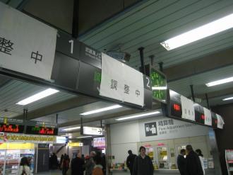 改札口上部の電光掲示板