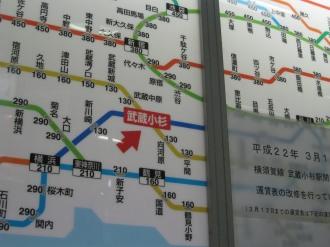 改札外の路線図