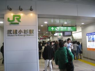 横須賀線武蔵小杉駅入口